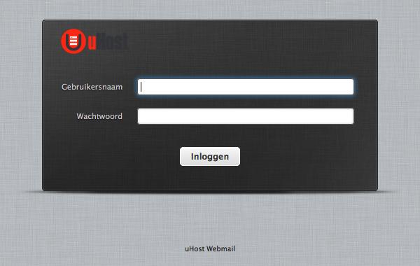 Recente updates uHost webmail